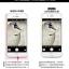 (039-086)ฟิล์มกระจก iPhone 6 5.5นิ้ว รุ่นปรับปรุงนิรภัยเมมเบรนกันรอยขูดขีดกันน้ำกันรอยนิ้วมือ 9H HD 2.5D ขอบโค้ง thumbnail 6