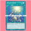 MB01-JP026 : Card of Sanctity / Treasure Cards from the Heavens (Millennium Rare) thumbnail 1
