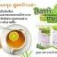 Bann Cha ชามะรุม สมุนไพรลดน้ำหนัก (ซองขาว) บรรจุ 30 ซอง thumbnail 5