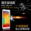 (039-006)ฟิล์มกระจก Note4 รุ่นปรับปรุงนิรภัยเมมเบรนกันรอยขูดขีดกันน้ำกันรอยนิ้วมือ 9H HD 2.5D ขอบโค้ง thumbnail 1