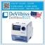 เครื่องช่วยหายใจ ยี่ห้อ DeVilbiss รุ่น DeVilbiss Blue thumbnail 2