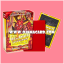 Dragon Shield Small Size Card Sleeves - Crimson • Matte 60ct. thumbnail 1