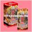 Duelist Pack : Legend Duelist 2 [DP19-JP] - Booster Pack (JA/JP Ver.) thumbnail 2