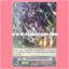CP17/030TH : มังกรบรรพกาล, ไทแรนโนไบท์ (Ancient Dragon, Tyrannobite) - R thumbnail 1