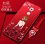 (025-723)เคสมือถือ Case Huawei G9 Plus เคสนิ่มซิลิโคนลายการ์ตูนผู้หญิง ขอบเพชรพร้อมสายคล้องคอถอดแยกได้ thumbnail 1