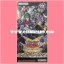 Booster SP : Wing Raiders [SPWR-JP] - Booster Pack (JA Ver.) thumbnail 5