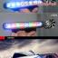 (378-001)ไฟ Day Light LED ตกแต่งรถพลังลมไฟส่องแสงเมื่อรถเคลื่อน thumbnail 5