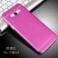 (พร้อมส่ง)เคสมือถือซัมซุง Case Samsung A8 เคสนิ่มฝาหลังโลหะแบบบางสไตล์ 2 ชิ้น thumbnail 5