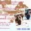 การ์ดแต่งงานรูปภาพ HDD-080 thumbnail 1
