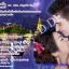 การ์ดแต่งงานรูปภาพ HDD-069 thumbnail 1