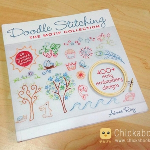 Book review Doodle Stitching: the Motif Collection, 400+ Easy Embroidery Designs (PAP/CDR)