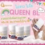 Queen BL ควีนบีแอล หัวเชื้อผิวขาว thumbnail 3