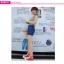 กางเกงแฟชั่นเกาหลีใหม่ พิมพ์ลายดาว สวย เก๋ ใส่สบาย thumbnail 4