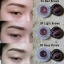 Mei Linda Browery Eyebrow Gel เจลเขียนคิ้ว บราวเวอรี่ thumbnail 2