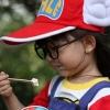 หมวกเด็กหนูน้อยอาราเล่ Arale สีแดง ปีกกำมะหยี่สีขาวน่ารัก