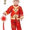 ชุดจีนเด็กชาย(ชุดฮองเต้เด็ก) 3ชิ้น เสื้อ+กางเกง+หมวก