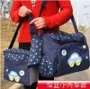 กระเป๋าใส่สัมภาระคุณแม่ เซต 3 ชิ้น ลายรถสีน้ำเงิน ราคาเซตละ 500 บาท