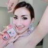ครีมทารักแร้ขาว I-Doll White Armpit Cream