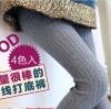 กางเกงเลคกิ้งเด็กสีเทา สไตล์เกาหลี ผ้าเนื้อนุ่ม ใส่สบาย ( แบบหนา )