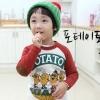 cisi เสื้อยืดเด็กคอกลมแขนยาว ด้านหน้า-หลังสกรีน POTATO น่ารัก สไตล์เกาหลี