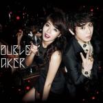 [Pre] Trouble Maker : Trouble Maker