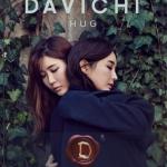 [Pre] Davichi : 3rd Mini Album - Davichi Hug
