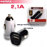 REMAX 5V 2.1A Car Charger For Samsung Galaxy S2 S3 S4 Note 2 3 I9100 I9300 I9500 N7100 iPhone 4 4S 5