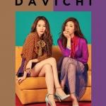 [Pre] Davichi : 4th Mini Album - 50 X HALF +Poster