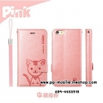 Leiers Domi Cat Series Stand Leather Cover w/ Strap for iPhone 6