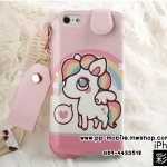 2014 New Style Cartoon Fashion Leather Cover Case for iPhone5/5s Belt Lanyard halter-neck