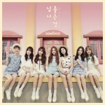 [Pre] Sonamoo : 3rd Mini Album - I Like You Too Much (Normal Edition) +Poster