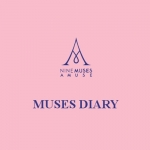 [Pre] Nine Muses A : 1st Mini Album - Muses Diary +Poster