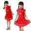 ชุดจีนแฟชั่นเด็ก เ เสื้อ +กระโปรง ปักลายดอกบัว มาใหม่ thumbnail 1