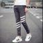 กางเกงขายาวแฟชั่น ทรงJOGGER รุ่น KOMA LP0011 thumbnail 3