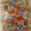 แนวภาพท่องเที่ยว บรรยากาศเมือง เพลงแจ๊ส ชามะนาว ประเทศคิวบา เป็นภาพโทนสีส้ม เป็นภาพแนวยาว กระดาษแนพกิ้นสำหรับทำงาน เดคูพาจ Decoupage Paper Napkins ขนาด 33X33cm thumbnail 2