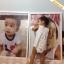 ภาพรีวิวจากลูกค้า ภาพโมเสก 20x30 นิ้ว กรอบกระจกขอบไม้สีขาว thumbnail 1