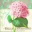 แนวภาพดอกไม้ เป็นช่อดอกไฮเดนเยียสีชมพู บนพื้นแนววินเทจ เป็นภาพ 4 บล๊อค กระดาษแนพกิ้นสำหรับทำงาน เดคูพาจ Decoupage Paper Napkins ขนาด 33X33cm thumbnail 1