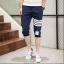 กางเกงขาสั้น3ส่วน JOGGER NAVY/WHITE STRIPED thumbnail 1