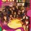 [Pre] SNSD : 2nd Album - Oh!