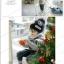เสื้อกันหนาวแฟชั่นเด็ก พิมพ์ อักษร Baseball+ลายหมีเ แบบเก๋มาก thumbnail 3