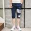 กางเกงขาสั้น3ส่วน JOGGER NAVY/WHITE STRIPED thumbnail 5