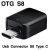 USB Connector S8 ของแท้ (OTG S8) Type C