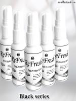 สเปรย์ระงับกลิ่นกาย Refresh สูตร Black Series 60 ml