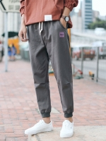 กางเกงลำลองขายาว จั้มปลายขา สไตล์ญี่ปุ่น มี3สี