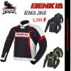 เสื้อการ์ด BENKIA JW-48