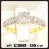 แหวนเพชร CZ รหัส R1366 เบอร์ 54