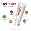 EV04 Anti-Acne Massaging Cream 20 g. ครีมตบสิว สูตรธรรมชาติ เหมาะสำหรับผู้ที่มีปัญหาสิวอักเสบ สิวอุดตัน ช่วยฆ่าเชื้อสิวได้ดีสิวยุบ แห้งไว