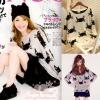 ++สินค้าพร้อมส่งค่ะ++ เสื้อสเวตเตอร์เกาหลี แขนยาว ทอลายน้องแมว ดีไซด์เซ่อๆ – สีขาว