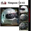 หมวกกันน็อค simpson รุ่น 02