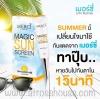139A Merci Magic Sunscreen 20 ml. เมอร์ซี่ เมจิค ซันสกรีน กันแดดเนื้อเจลใส ขายMERCI MAGIC SUNSCREEN SPF50 PA+++ เมอร์ซี่ เมจิก ซันสกรีน เอสพีเอฟ50 พีเอ+++ ครั้งแรกไม่เหมือนใคร ในรูปแบบเจลใส ไร้สี นุ่มลื่นสบายผิว ทาปุ๊บหายวับ ใน 1 วินาที